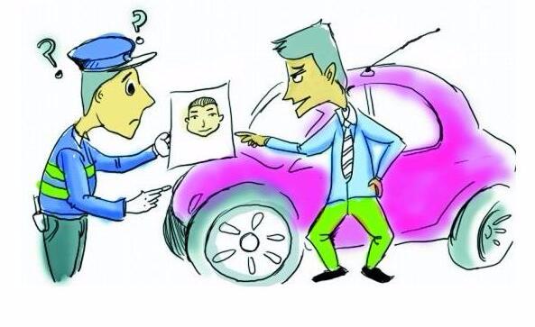 小伙花千元买假证开车上路,竟称不知道是违法
