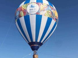 热气球嘉年华盛大开幕 平潭光雕首秀夜只等你来!