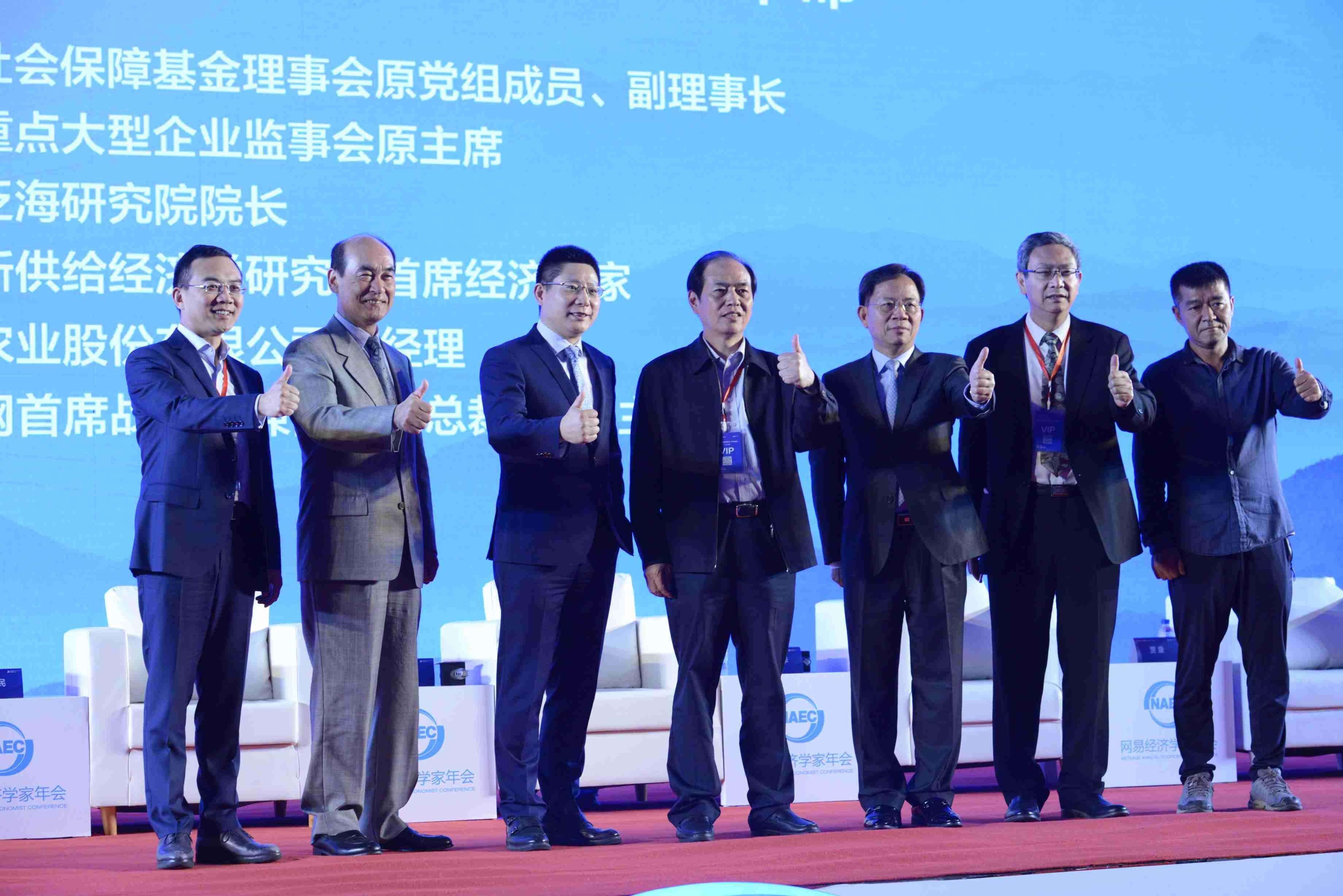 王忠民等大咖加入网易研究局 为中国经济建言献策