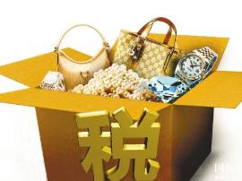 乌兹别克斯坦将全面取消珠宝首饰产品零售消费税