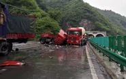 包茂高速发生23车连撞事故