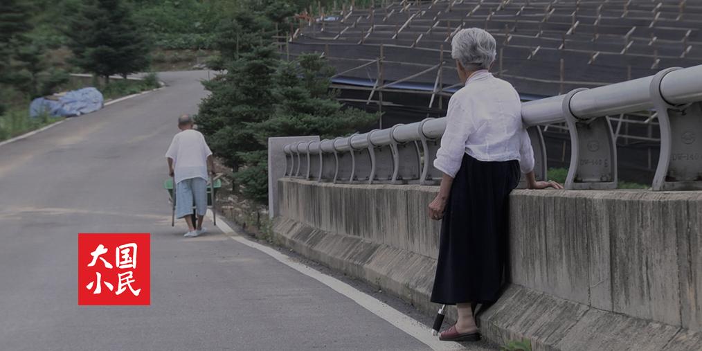 大国小民丨我转过身去,不知这是与奶奶的最后一面