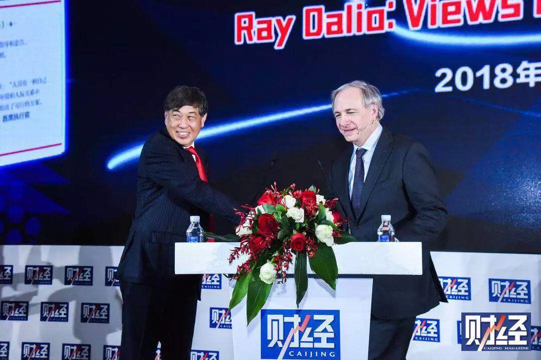 王波明:达里欧和中国有不解之缘 每消失一段时间就涨一个段位