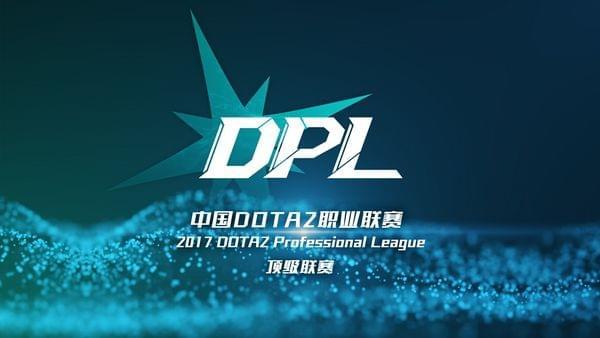 激战五局!LFY最终拿下DOTA2顶级职业联赛冠军