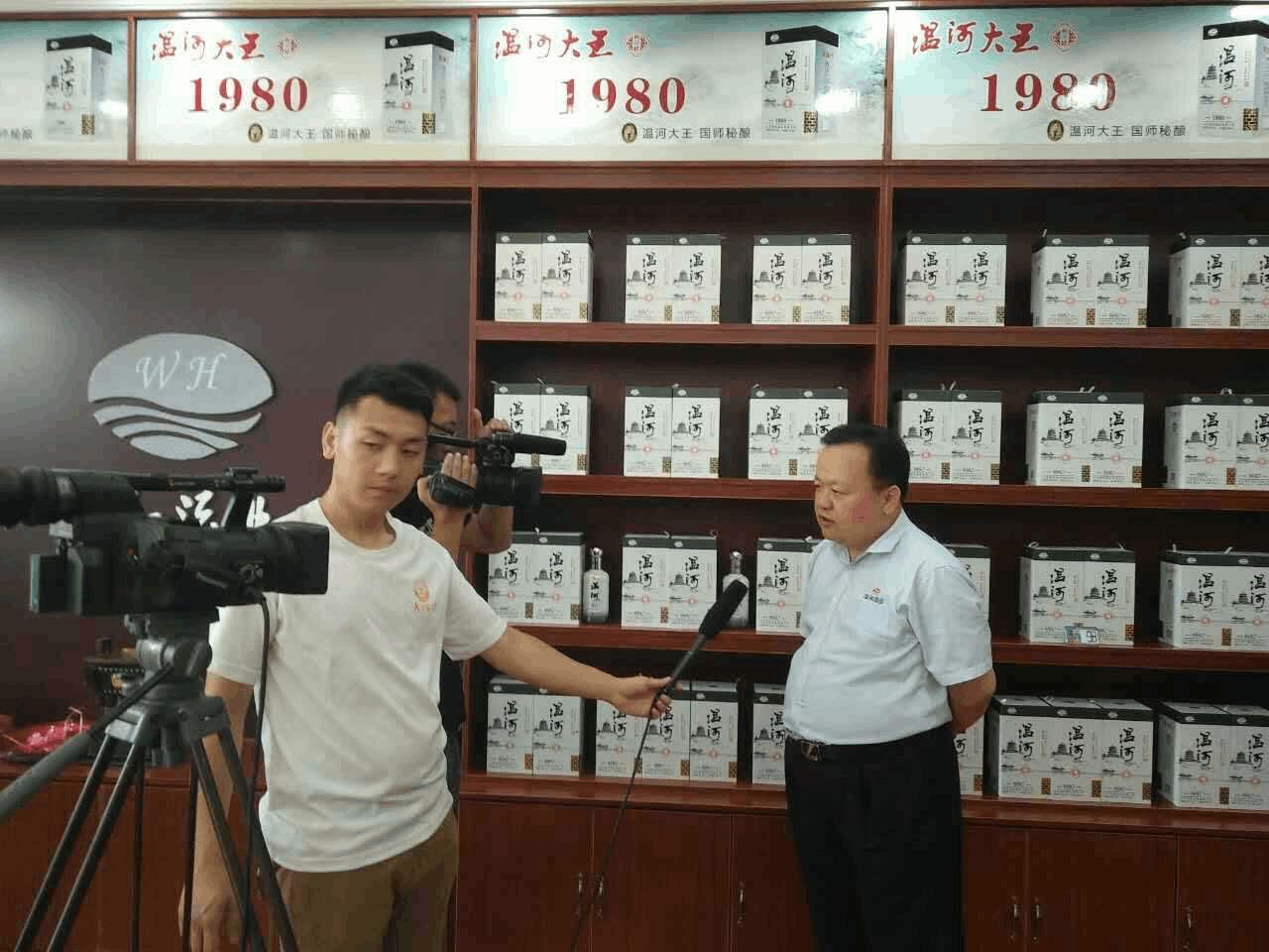 """一杯美酒,敬伟人! """"温河秘酿1980""""隆重上市"""