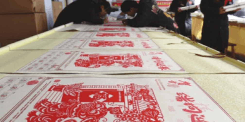广灵剪纸艺人们赶制《瑞狗迎春》系列剪纸作品