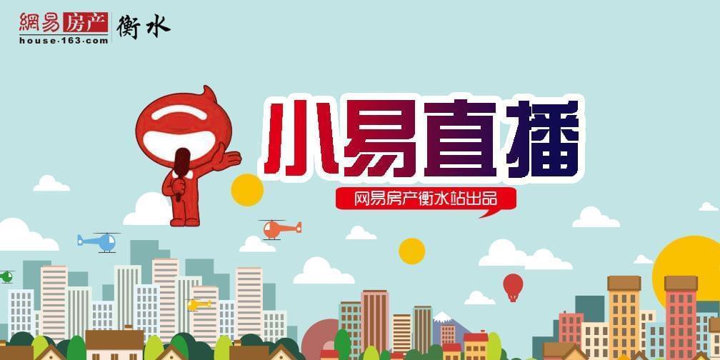 小易看房——上海公馆旗舰版