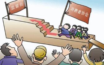 """长治城区消费者协会获评""""全国先进集体""""称号"""