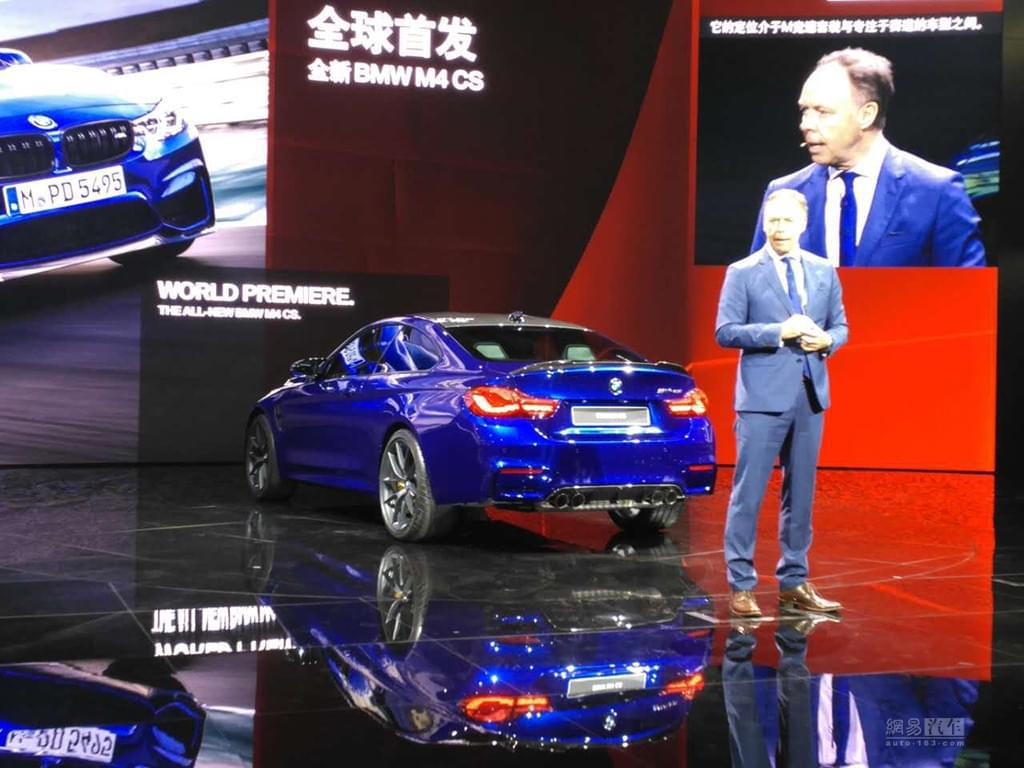 2017上海车展:宝马M4 CS全球首发