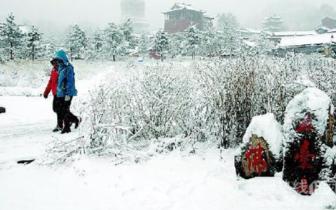 今起山西迎新一轮降雪 最低气温至-25℃