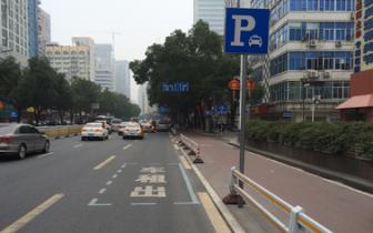 福州上下杭周边5条路增设12个的士停车位