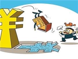 上海住建委:楼市过热情绪得到抑制 房价趋于稳定