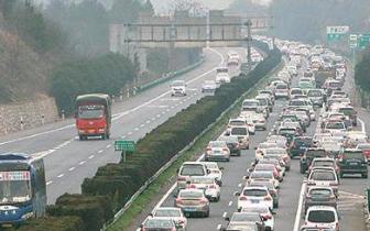 高速今迎返程高峰预计8时至11时、15时至20时最堵