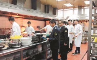 """624家餐饮单位承办""""年夜饭"""" 全部纳入重点监管"""