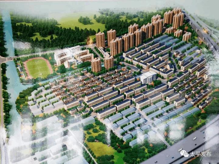 温岭太平首批城中村改造全部启动复建