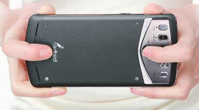 红鸟健康云手机售6980元 9颗传感器实时监测体征