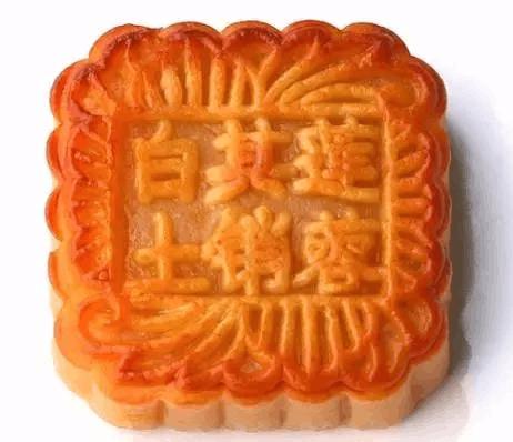 白土月饼,一种韶关味道的传承……