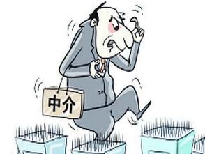 佛山建行业务风险提示:警惕信用卡专项分期中介欺诈风