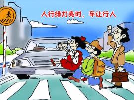卢氏县交通安全宣传进基层 提升群众交通安全意识