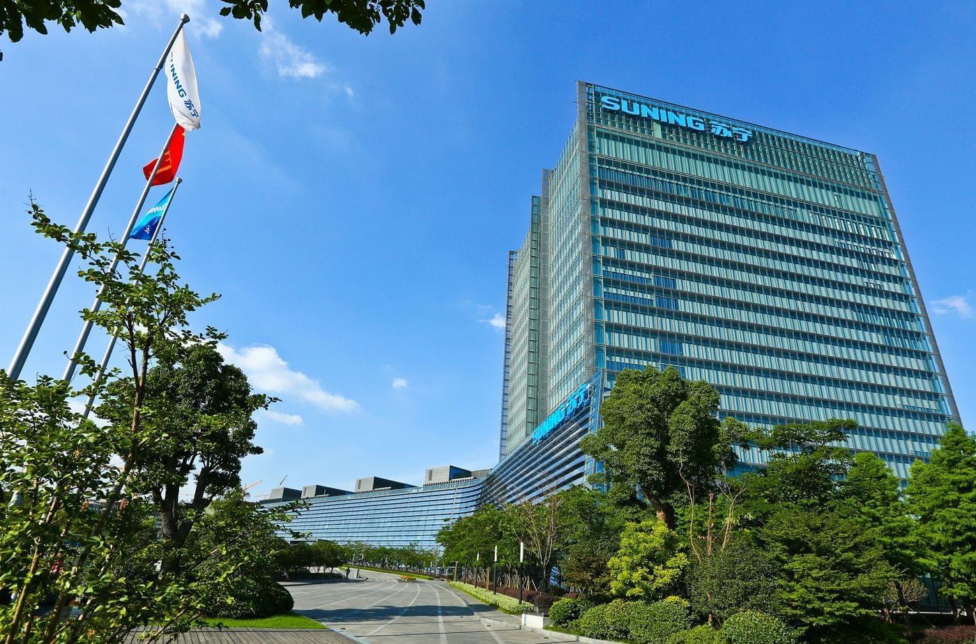 早报|苏宁宣布200亿入股恒大 双方开启全面合作