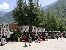 九寨沟7.0级地震 淄博大部分游客已返程