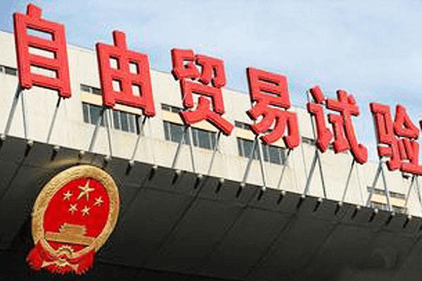"""重庆自贸区""""四区叠加""""释放开放红利"""