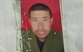 寻找11日在大同县解庄村走失的40岁吉强