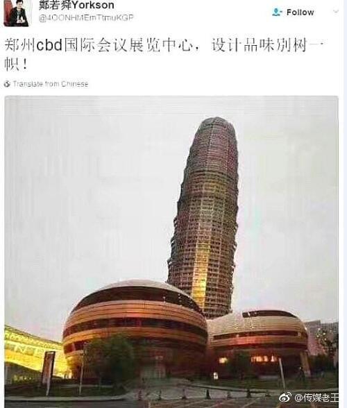 郑州CBD国际会议展览中心设计品味别树一帜啊