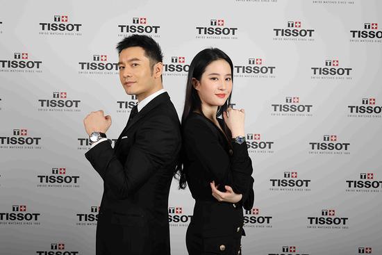 黄晓明、刘亦菲齐亮相天梭杜鲁尔系发布系列诠释天梭时刻精神