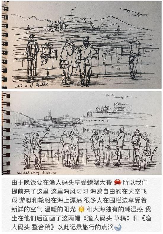 访学学生代表李航:行走世界,以画笔纪录精彩