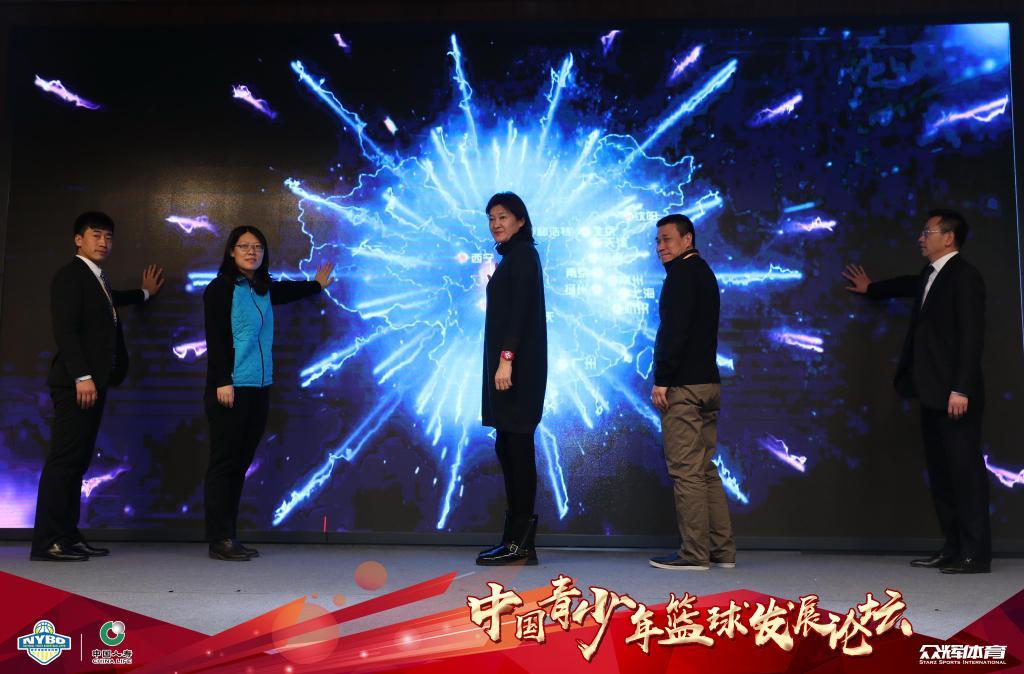 中国青少年篮球发展论坛邀《星火指南》分享调研成果