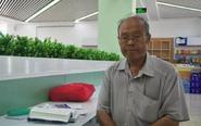 72岁老人自学高等数学