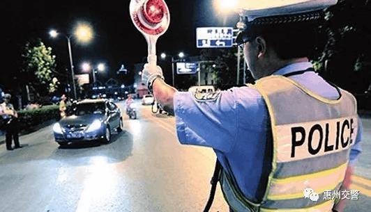 1至11月,惠州479人因醉驾入刑!你还敢酒驾吗?
