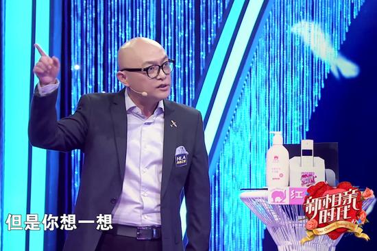 """《新相亲时代》鸭脖男被网友""""骂""""上热搜"""