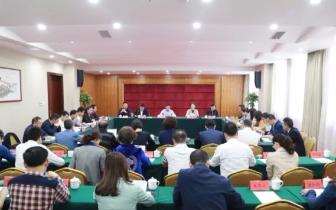 重庆市第六批新的社会阶层人士挂职实践锻炼工作顺利结