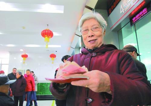 洛阳企业退休人员取暖补贴开始发放了!