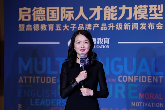 启德教育集团留学事业部副总经理 郭蓓