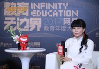 扬帆领航教育集团杨丽霞:为孩子提供更优质的服务