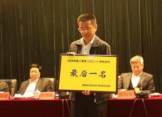 """惠州市纪委通报6起""""为官不为""""典型问题!"""