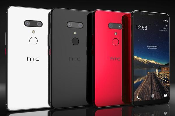 HTC U12+曝光:骁龙845+6GB内存