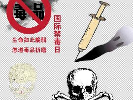新绛县公安局网监大队一日抓获4名涉案人员