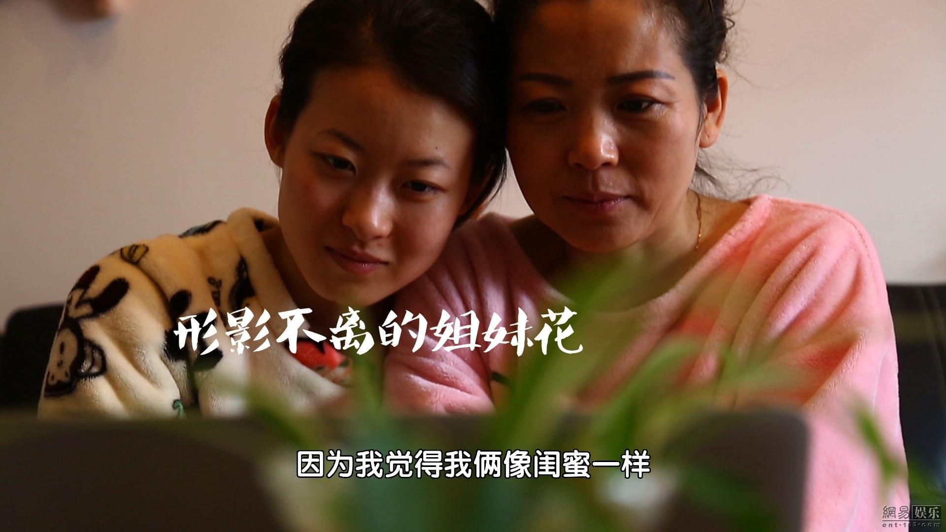 北京卫视《暖暖的新家》第五季首播 花瓶变智居