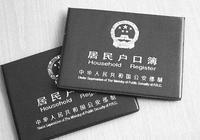 非户籍大学生广州入伍 今年起可享受落户优待