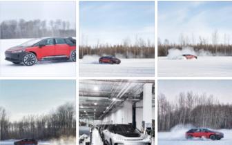 贾跃亭晒FF 91雪地测试 这次车身涂装换成了红色