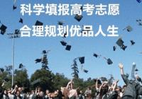 中国高考规划行业联盟倡议书