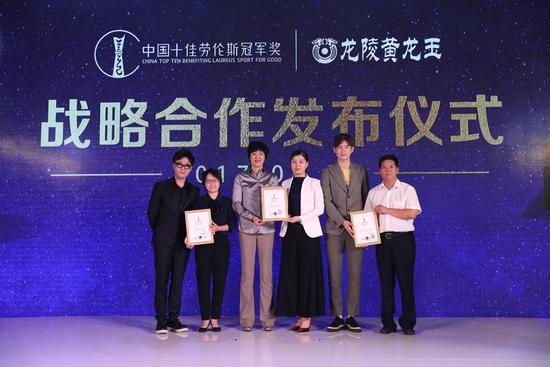 郎平及其他出席公益大使获颁证书图片