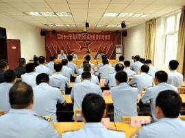 运城市公安机关警务技能战术教官培训班圆满结业