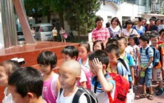 教育部全面部署2018年普通中小学招生入学工作