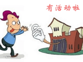 """南宁开发商大玩花式营销 哪家勇夺""""网红""""冠?"""