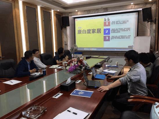 装事儿科技到访中国云教育产业园 同谋合作与发展